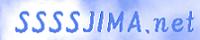 Webゲーム専門亭 スススス島 箱庭諸島と国取物語が設置されています.